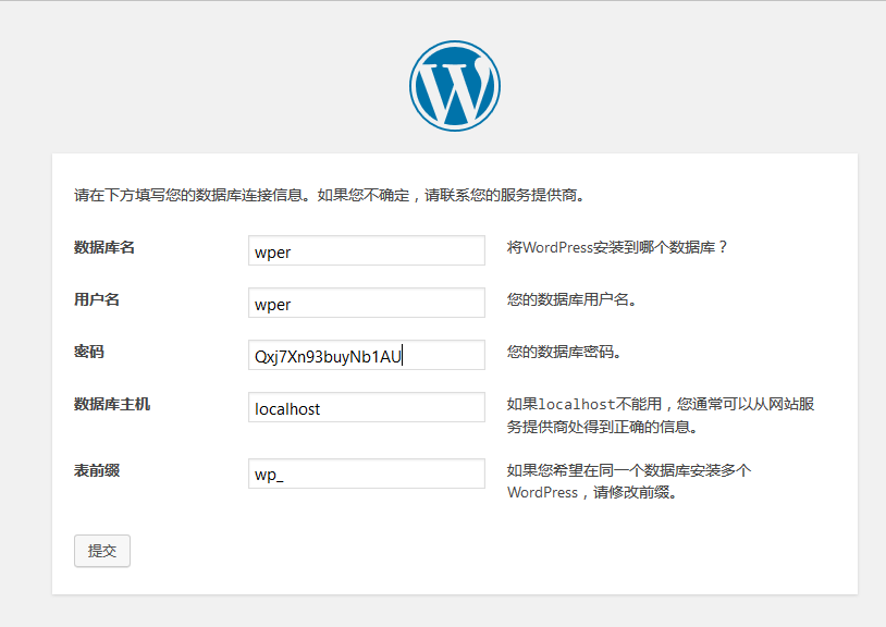 新手上路:如何在xampp中安装WordPress